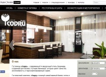 Website of Hotel Codru
