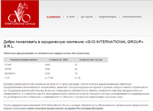 Web page of law firm GVO Group S.R.L.