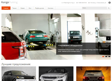 Web car's atelier on tuning of Range Rover