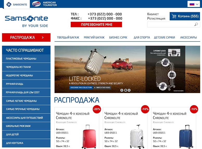 Online store Travel bags and Travel Accessories Samsonite Moldova