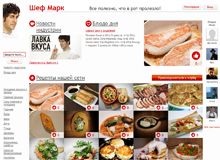 Website of culinary chef's Mark Statsenko