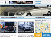 Web Jurnal and Forum about BMW