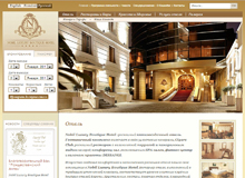 Website of Nobil Luxury Boutique Hotel